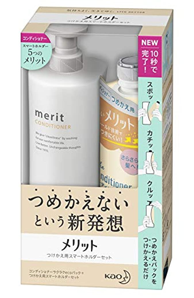 アパートグリーンランド検証メリット コンディショナー つけかえ用 (340ml) + スマートホルダー セット ナチュラルフローラルの優しい香り 1組+