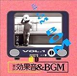 THE 効果音&BGM(1)