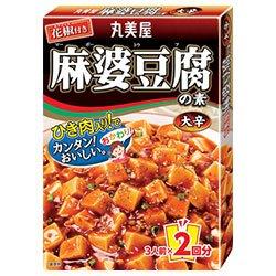 丸美屋 麻婆豆腐の素 大辛 162g×10箱入×(2ケース)