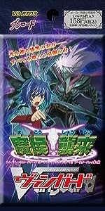 カードファイト!! ヴァンガード ブースターパック 第3弾 魔侯襲来 【7Pack】 VG-BT03