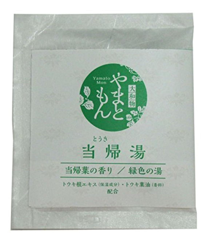 テキストドキドキキャンプ奈良産和漢生薬エキス使用やまともん化粧品 当帰湯(とうきゆ)