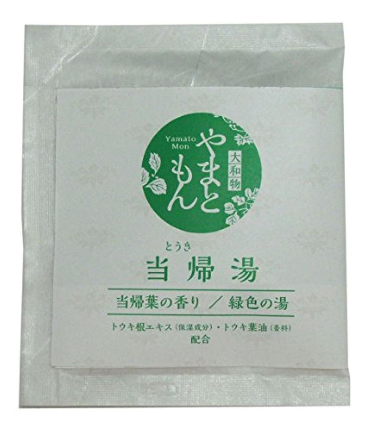 シロクマ平日偽物奈良産和漢生薬エキス使用やまともん化粧品 当帰湯(とうきゆ)