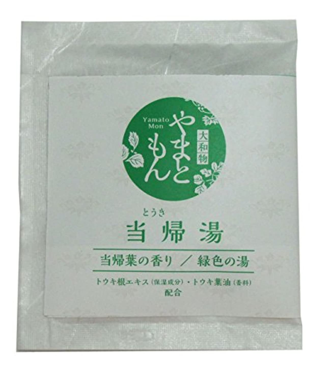 仕事拡声器窒息させる奈良産和漢生薬エキス使用やまともん化粧品 当帰湯(とうきゆ)