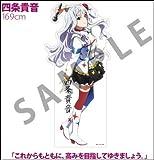 劇場版アイドルマスター 四条貴音 等身大POP 765プロ ANIPLEX
