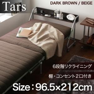 宮付きリクライニング折りたたみベッド Tars タルス