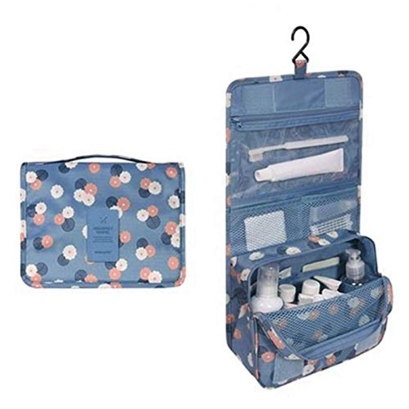 支援精度医学Wadachikis 例外的な女性ジッパーハンギング防水旅行トイレタリーの洗浄化粧品オーガナイザーバッグバッグ(None Picture Color)