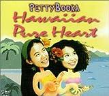 Hawaiian Pure Heart