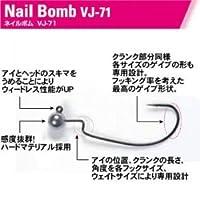カツイチ(KATSUICHI) Nail Bomb 1/8oz-#1/0 VJ-71