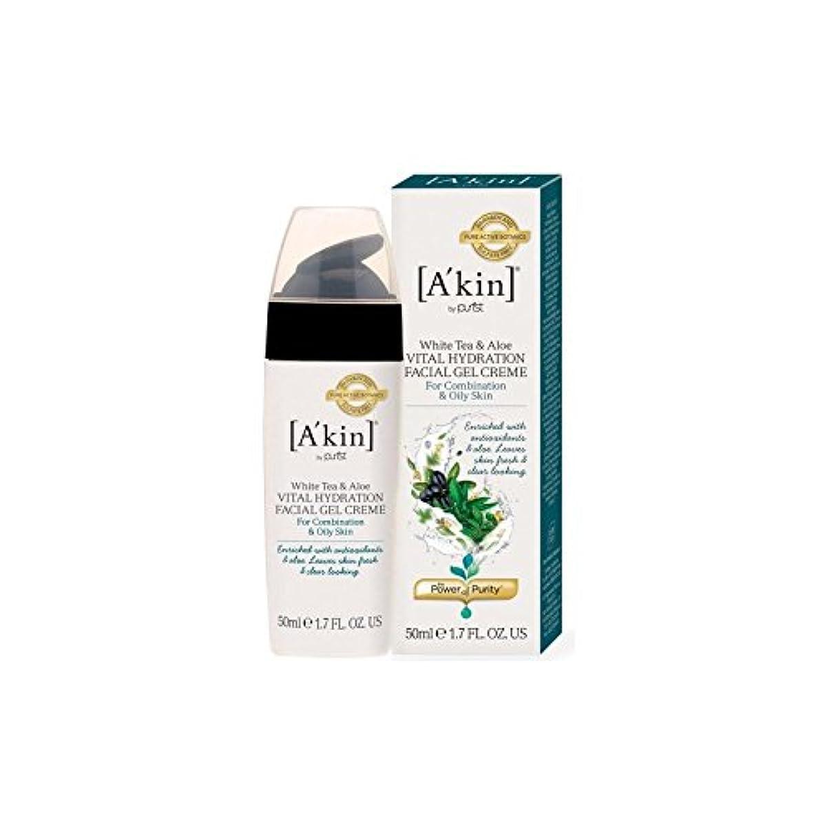 キュービックセーブマークA'Kin White Tea & Aloe Vital Hydration Gel Creme (50ml) (Pack of 6) - ホワイトティー&アロエ不可欠な水和ゲルクリーム(50ミリリットル) x6 [並行輸入品]