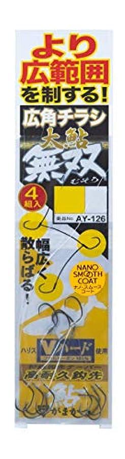 依存エッセイ消えるがまかつ(Gamakatsu) 広角チラシ T1 大鮎無双 (NSC) 3本仕掛 AY126 8.5-2.5