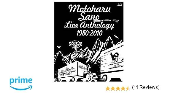 1980-2010 佐野元春 ライブ・アンソロジー 【新品】 [Blu-ray]