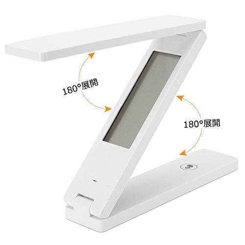 AKARUI LEDライト デスクライト 卓上スタンド 折りたたみ充電式LEDライト 時計·アラーム·カレンダー·温度計搭載 ホワイト