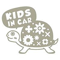 imoninn KIDS in car ステッカー 【シンプル版】 No.53 カメさん (グレー色)