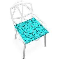 座布団 低反発 青い 柄 ビロード 椅子用 オフィス 車 洗える 40x40 かわいい おしゃれ ファスナー ふわふわ fohoo 学校