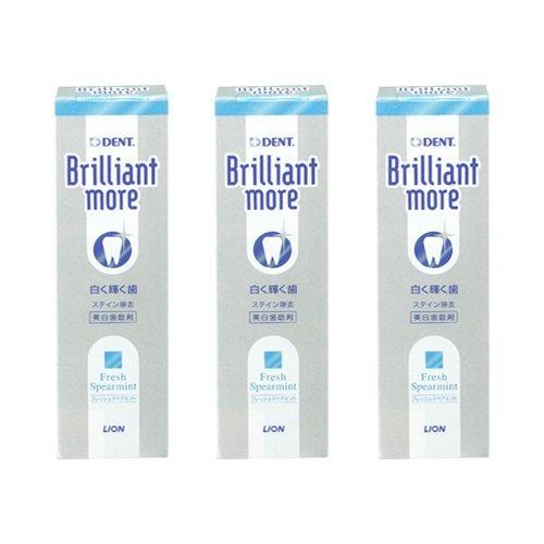 ライオン ブリリアントモア フレッシュスペアミント 3本セット 美白歯磨剤 LION Brilliant more