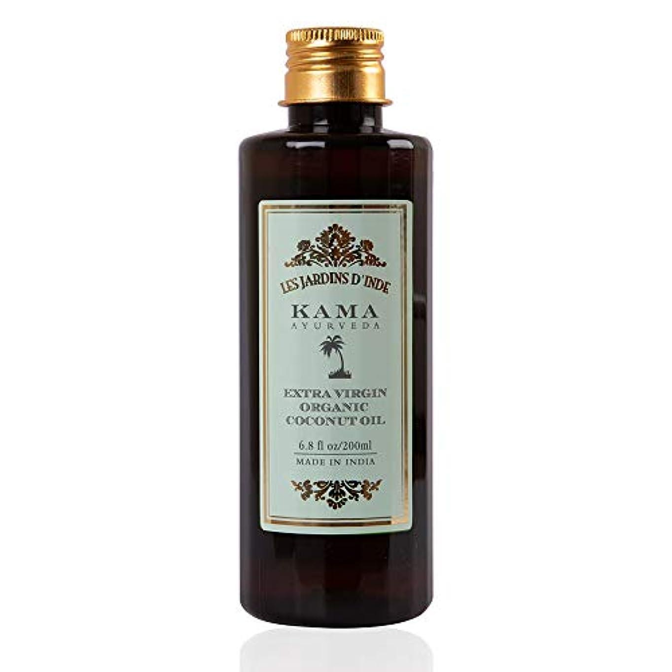 約束する変更同行するKAMA AYURVEDA カーマ アーユルヴェーダ 100% オーガニック エキストラヴァージンココナッツオイル 200ml