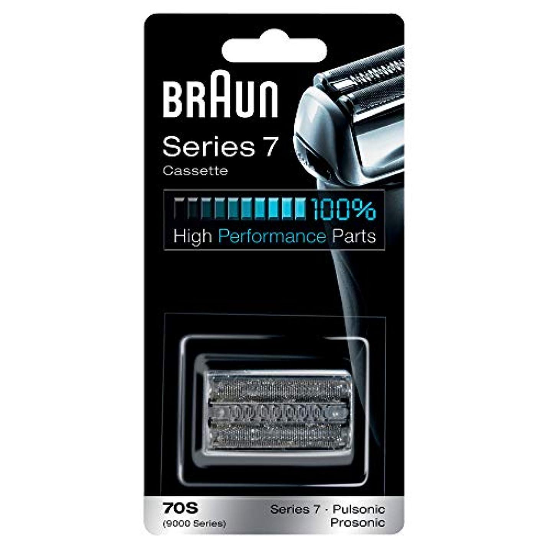 ブラウン シリーズ7/プロソニック対応 網刃?内刃一体型カセット 70S (F/C70S-3と同一品) 並行輸入品