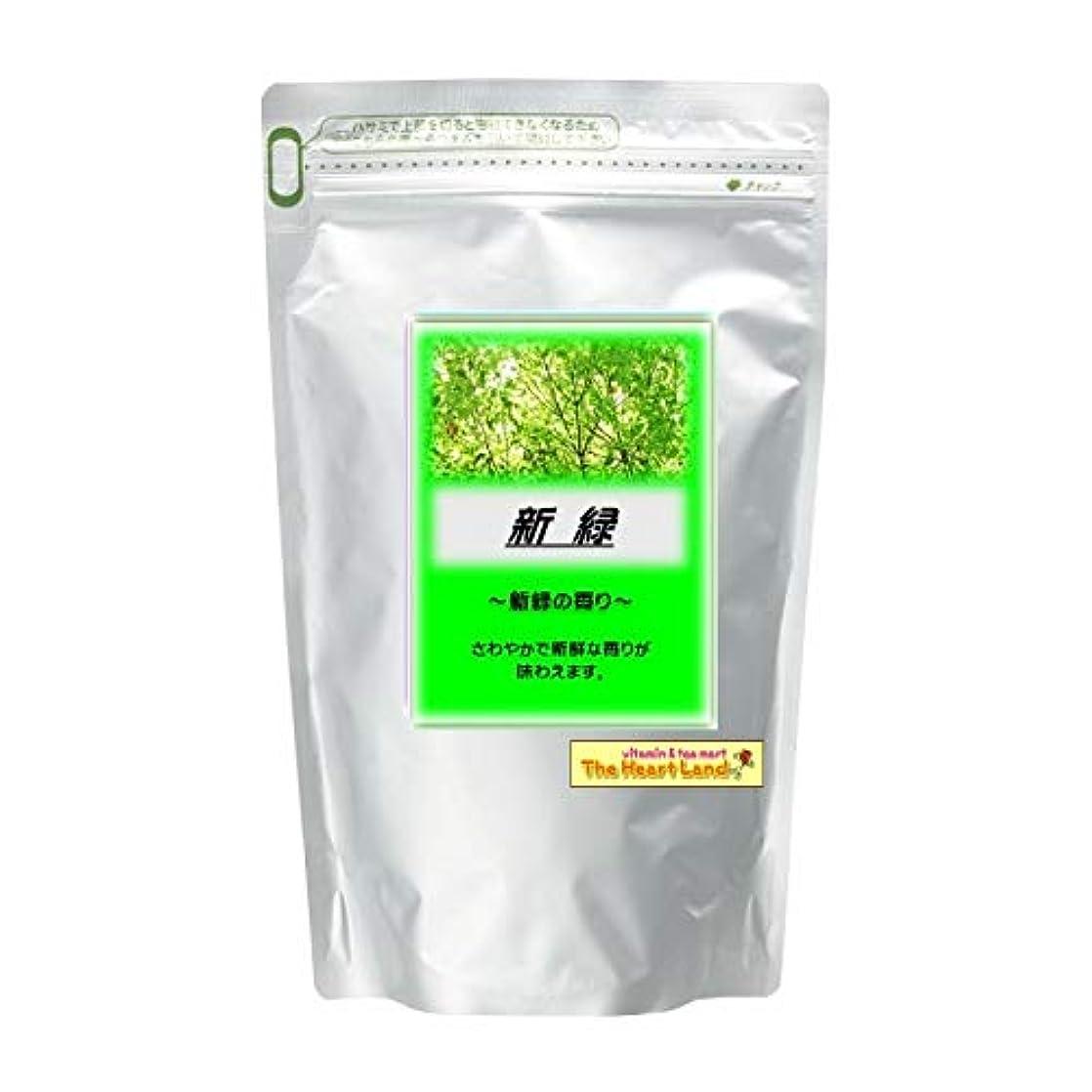 移植専制雑種アサヒ入浴剤 浴用入浴化粧品 新緑 2.5kg