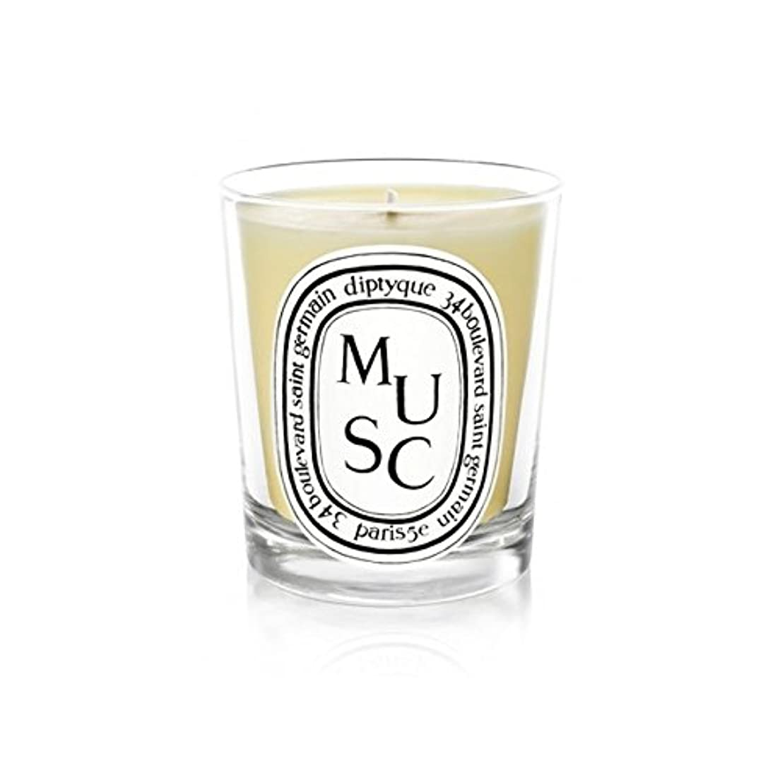 Diptyque Candle Musc / Musk 190g (Pack of 2) - DiptyqueキャンドルMusc /ムスク190グラム (x2) [並行輸入品]