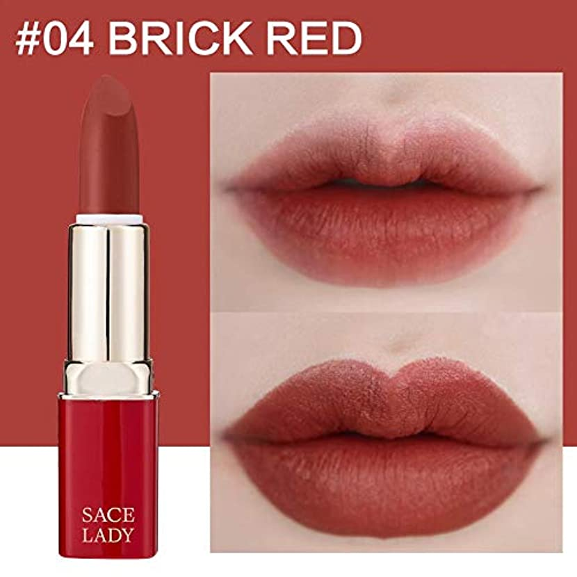 口紅 リップスティック リップメイク マット 保湿 落ちにくい 長持ちでき 人気 ファッション 暖色系 12色選べる junexi