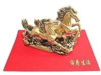 宙寿生活 風水 置物 馬 敷き布付き 2点セット インテリア オブジェ 風水グッズ うま ウマ 財運 置き物 樹脂 金 ゴールド 銅 ブロンズ F-1330 (ブロンズ)