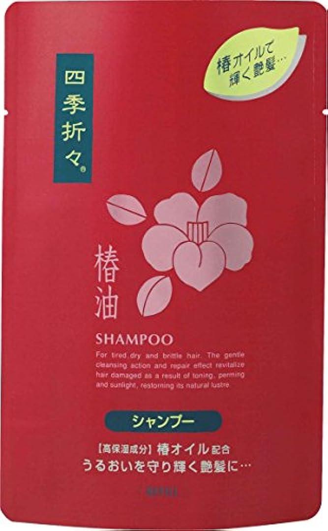 熊野油脂 四季折々 椿油シャンプー 詰替用 450ml