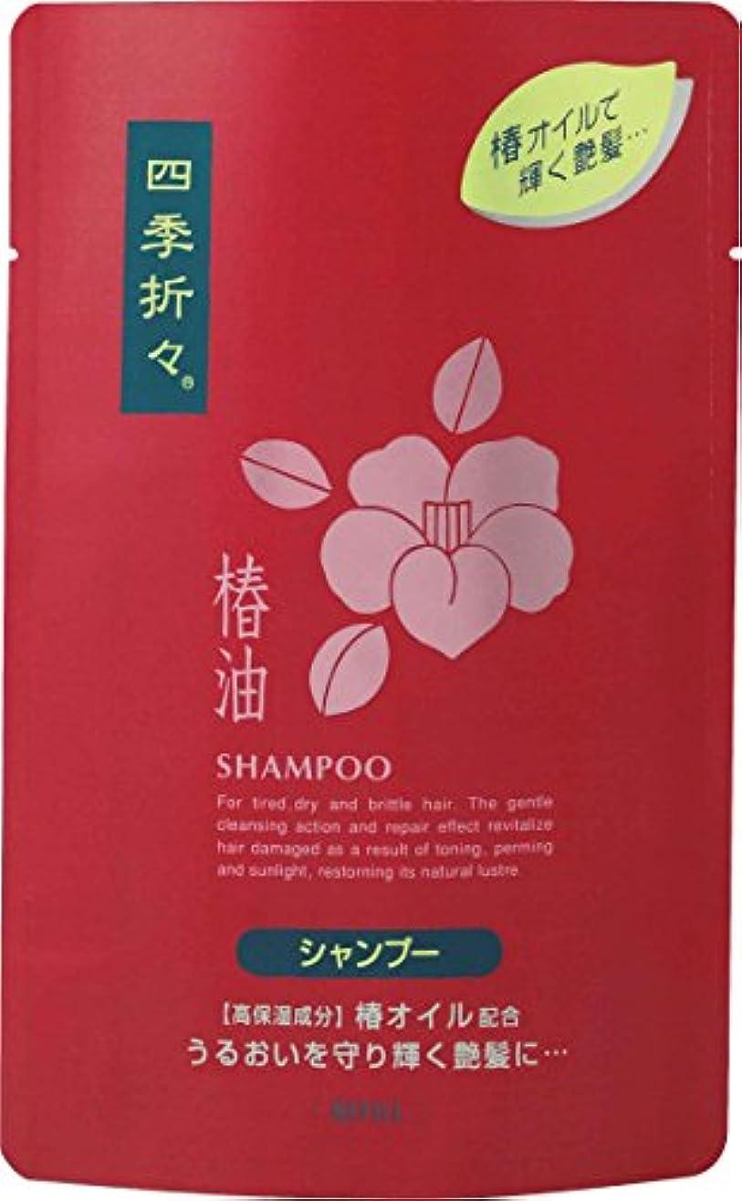 杖支配するベンチャー熊野油脂 四季折々 椿油シャンプー 詰替用 450ml