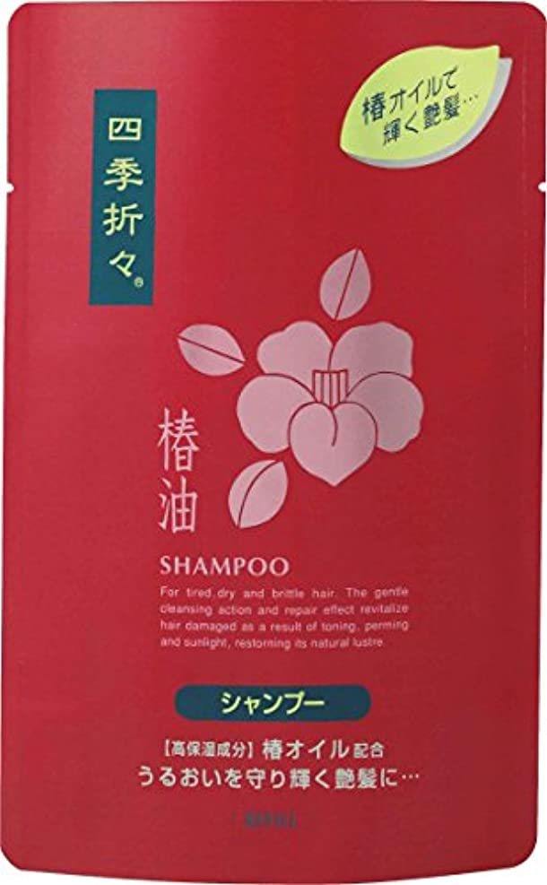 極地フレットダメージ熊野油脂 四季折々 椿油シャンプー 詰替用 450ml