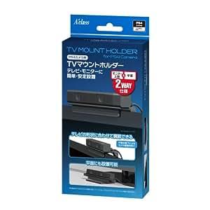 PS4カメラ用TVマウントホルダー
