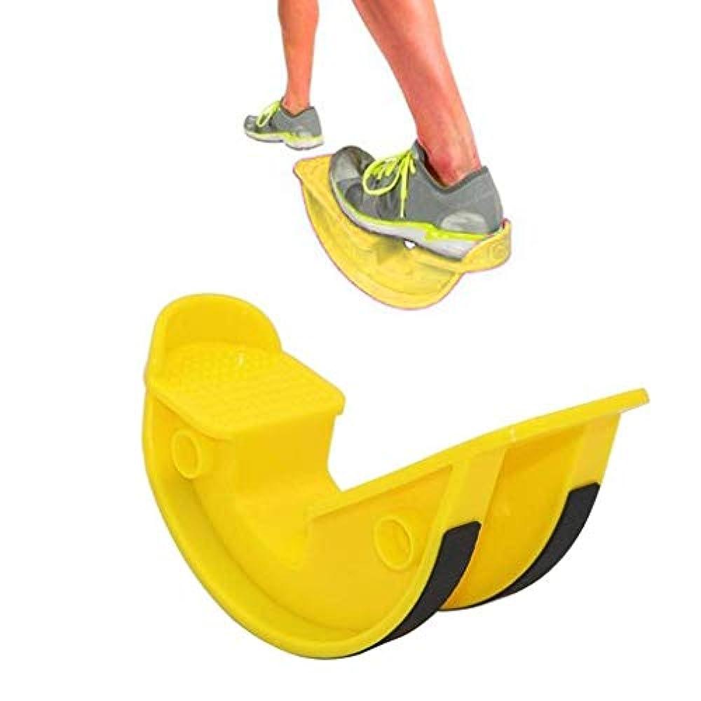 ゾーンワーム安定プロ ストレッチ プラス ストレッチングボード フットロッカー 傾斜板 バランスボード アキレス エクササイズ 足つぼ 体幹 運動 (イエロー)