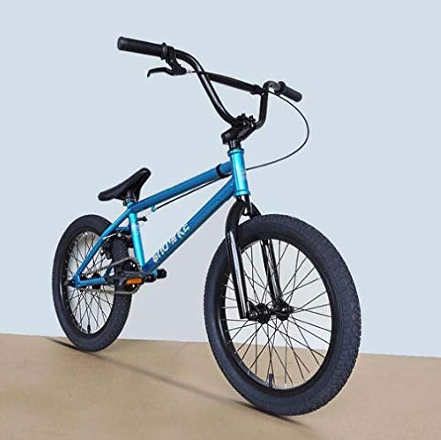 メッセージねじれ飛躍SWORDlimit BMXバイク、大人向けキッズ、高炭素鋼フレーム、25X9T BMXギア、Uブレーキおよびアルミニウムブレーキレバー、18インチホイール