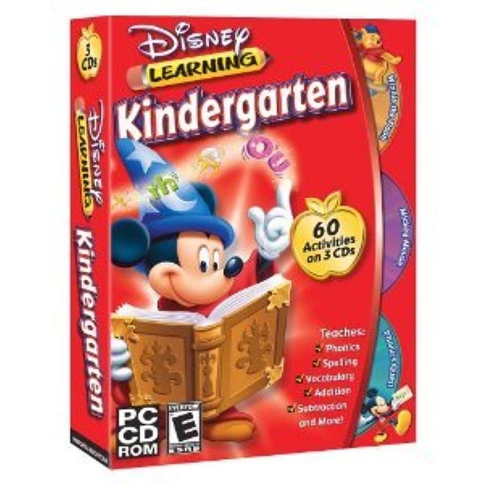 彼らは柔らかさ禁じるDisney Learning Kindergarten Bundle