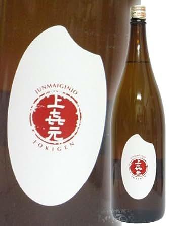 上喜元(じょうきげん) 純米吟醸 米ラベル 1.8L