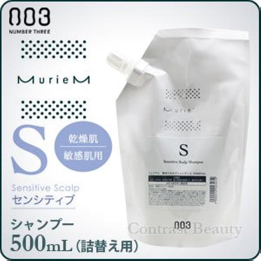 【X2個セット】 ナンバースリー ミュリアム クリスタル 薬用スカルプシャンプー S 500ml 詰替え用 医薬部外品