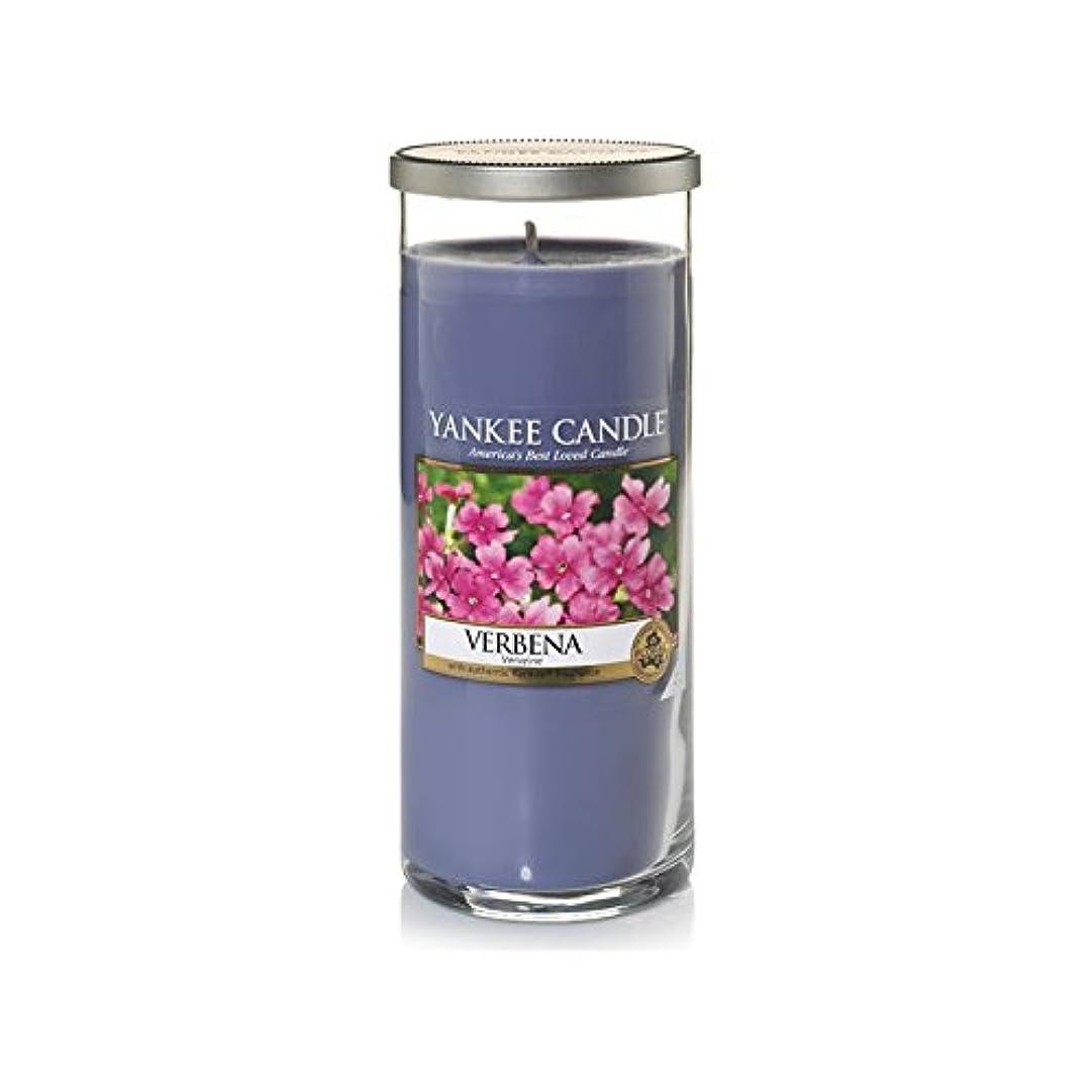 教室お手入れブロンズYankee Candles Large Pillar Candle - Verbena (Pack of 6) - ヤンキーキャンドル大きな柱キャンドル - バーベナ (x6) [並行輸入品]