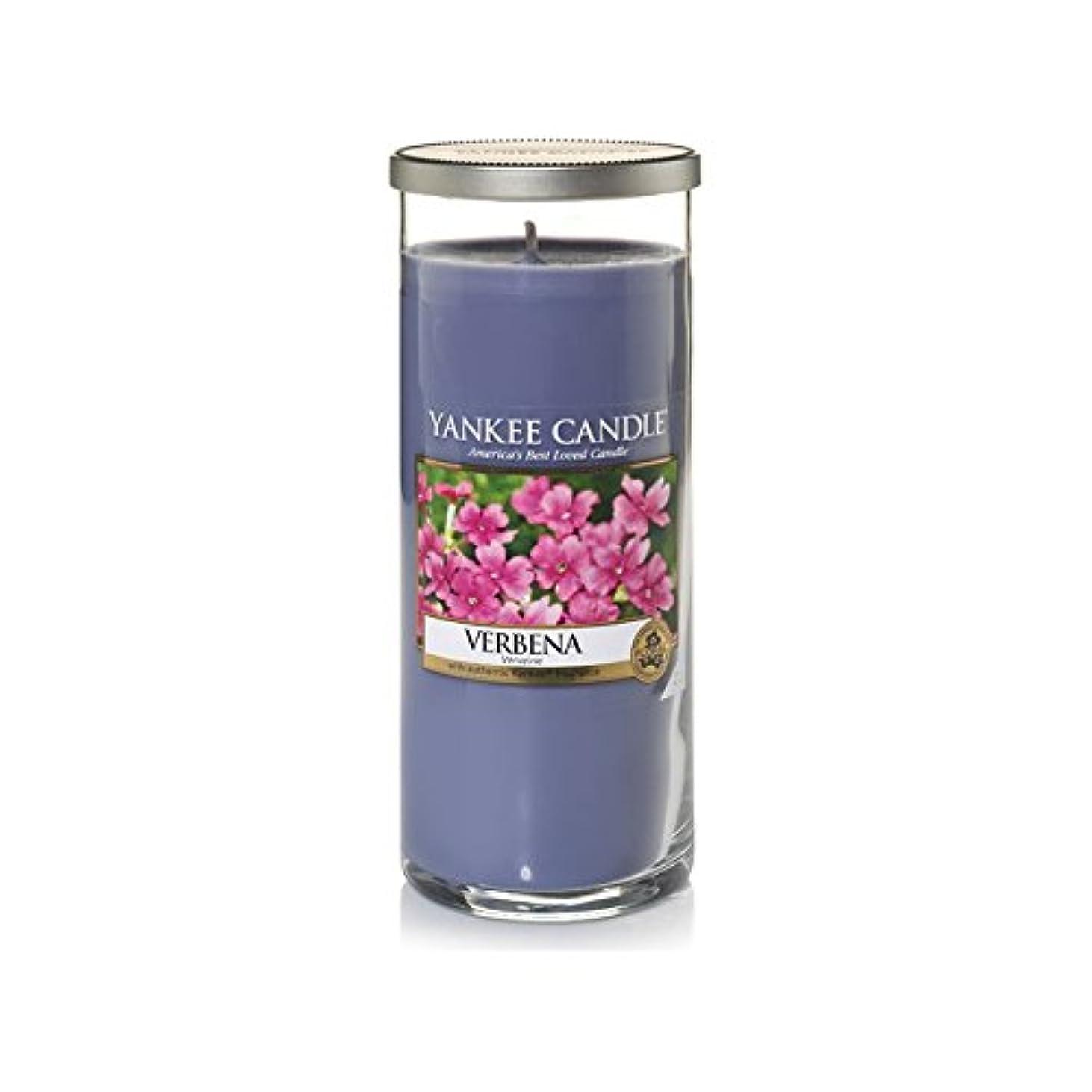 ヘルパー温帯イディオムYankee Candles Large Pillar Candle - Verbena (Pack of 2) - ヤンキーキャンドル大きな柱キャンドル - バーベナ (x2) [並行輸入品]