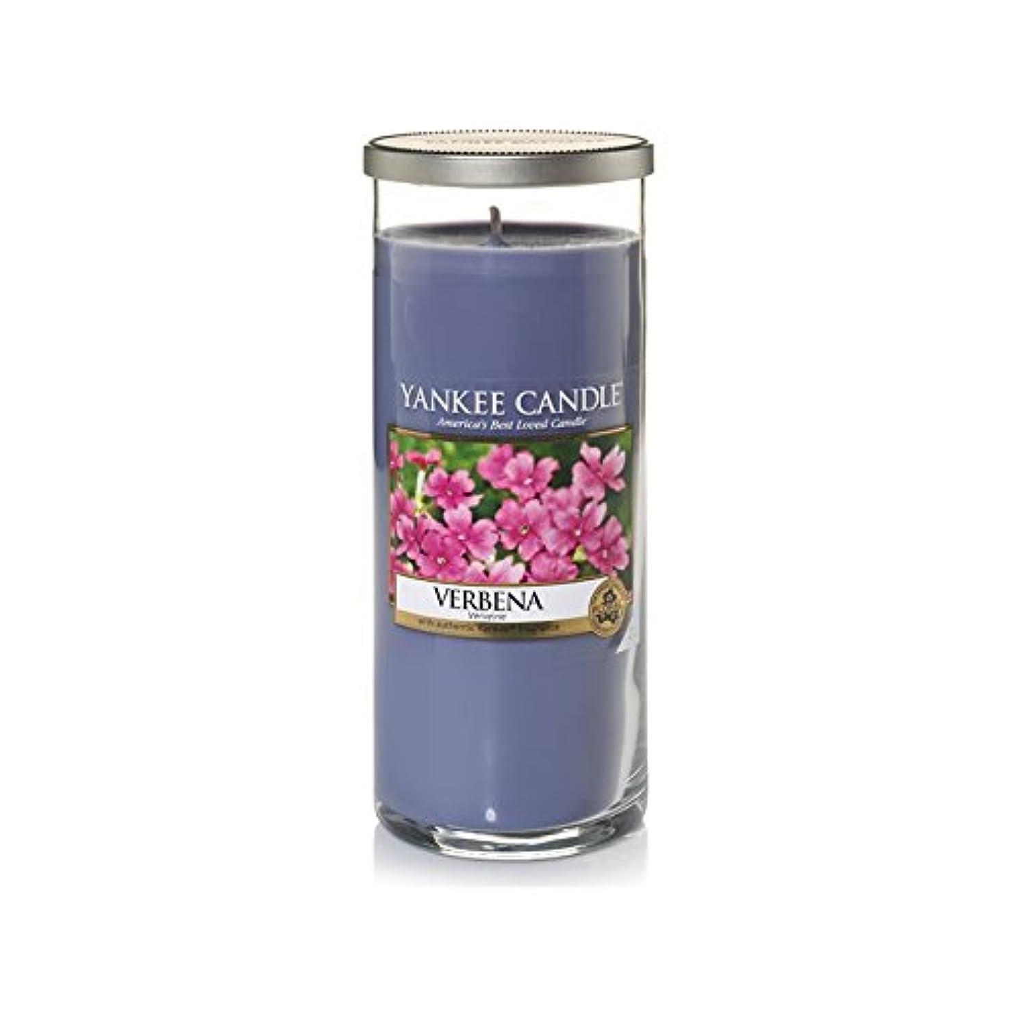 師匠マーチャンダイザー関税Yankee Candles Large Pillar Candle - Verbena (Pack of 2) - ヤンキーキャンドル大きな柱キャンドル - バーベナ (x2) [並行輸入品]