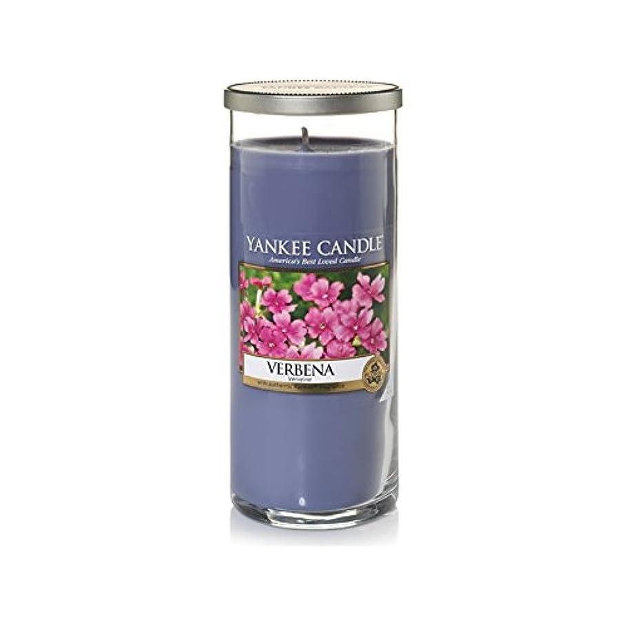 振りかける自動車ドラフトYankee Candles Large Pillar Candle - Verbena (Pack of 2) - ヤンキーキャンドル大きな柱キャンドル - バーベナ (x2) [並行輸入品]