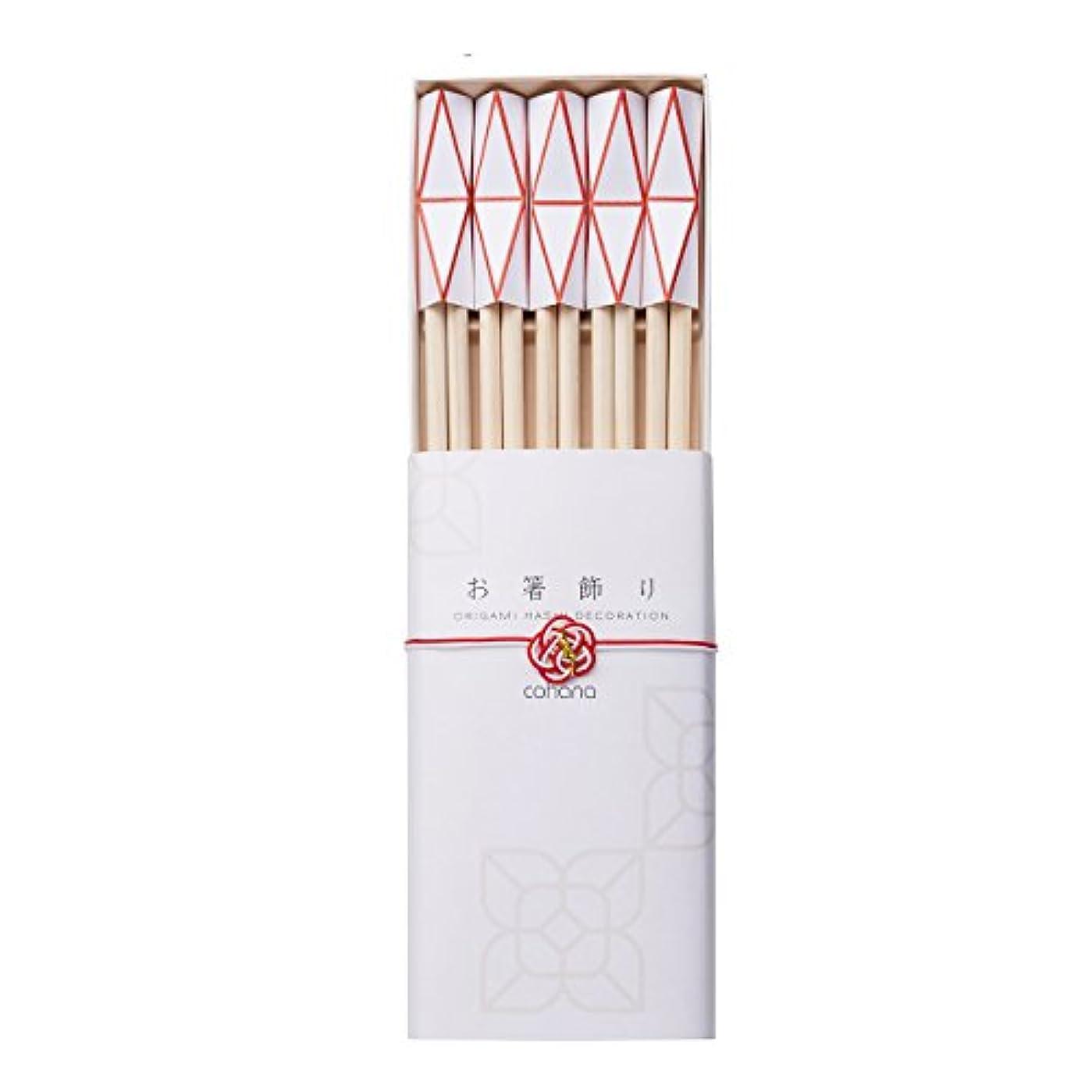 溢れんばかりの航海の名目上のcohana 箸置き お箸飾り 鉱石 紅白 5個セット 祝い箸付き HD-715-KO5