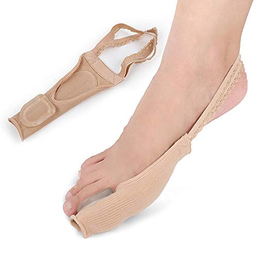 実施するフェンス音声学外反母趾装具とゲルパッド外反母趾包帯スプリント親指スリーブ袖ソックス重複つま先スプレッダー親指、左右の足ユニバーサル(1pcs),S-EU:35-37