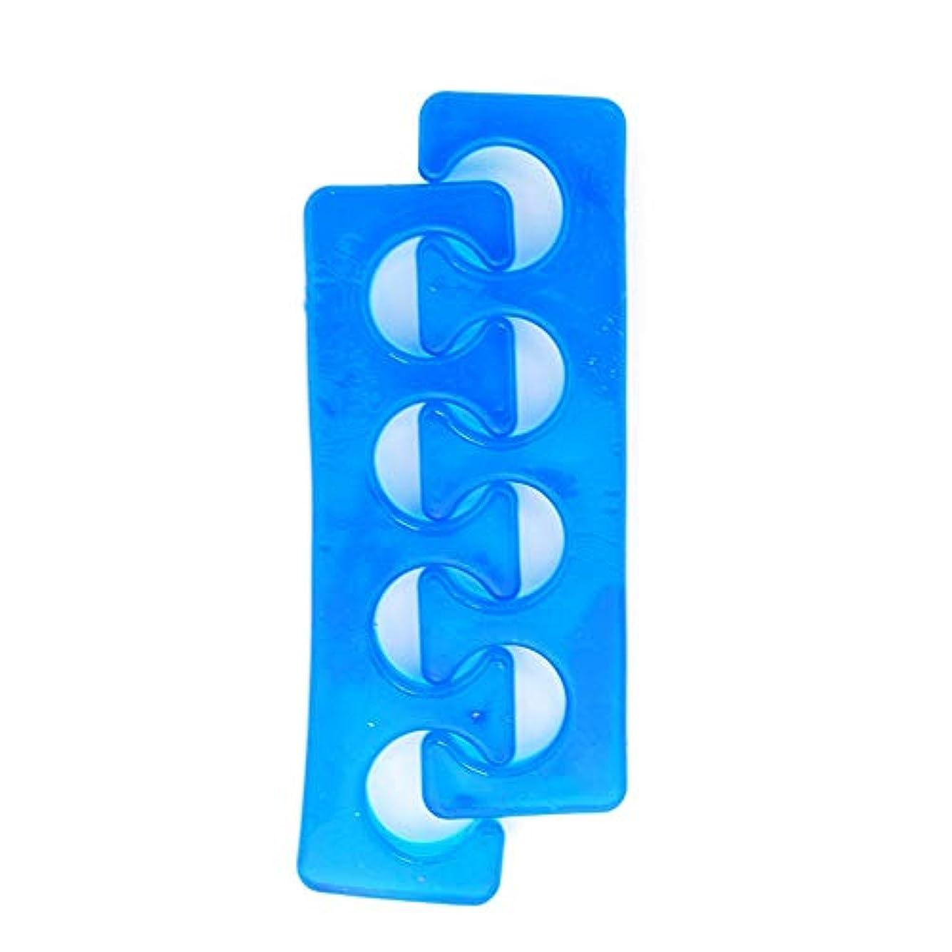 世界的に複数消毒剤KADS 足指セパレーター 柔らかいシリコン製 2個入り ネイルセパレーター トウセパレーター ネイルアート用 (ブルー)