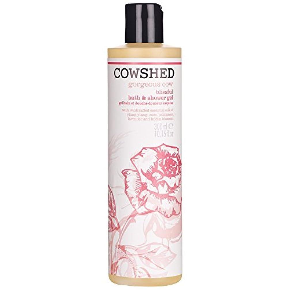 く軌道便利牛舎ゴージャスな牛のバス&シャワージェル300ミリリットル (Cowshed) - Cowshed Gorgeous Cow Bath & Shower Gel 300ml [並行輸入品]