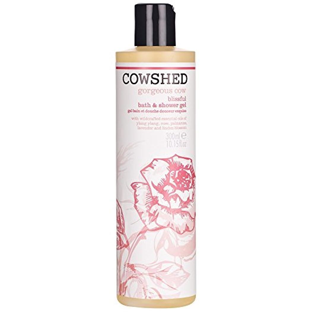 プラットフォーム補償対立牛舎ゴージャスな牛のバス&シャワージェル300ミリリットル (Cowshed) (x6) - Cowshed Gorgeous Cow Bath & Shower Gel 300ml (Pack of 6) [並行輸入品]