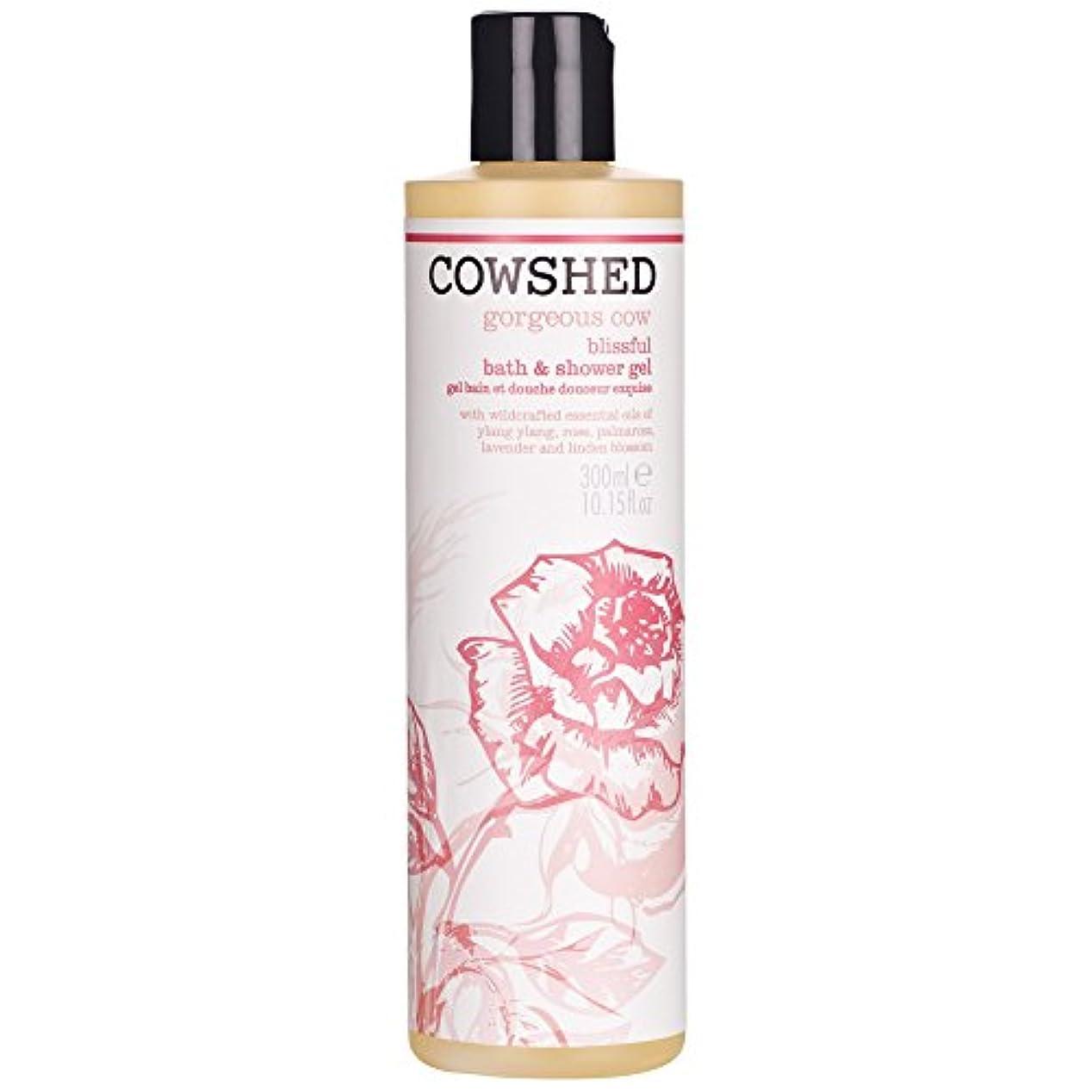 叙情的な屋内アナウンサー牛舎ゴージャスな牛のバス&シャワージェル300ミリリットル (Cowshed) (x6) - Cowshed Gorgeous Cow Bath & Shower Gel 300ml (Pack of 6) [並行輸入品]