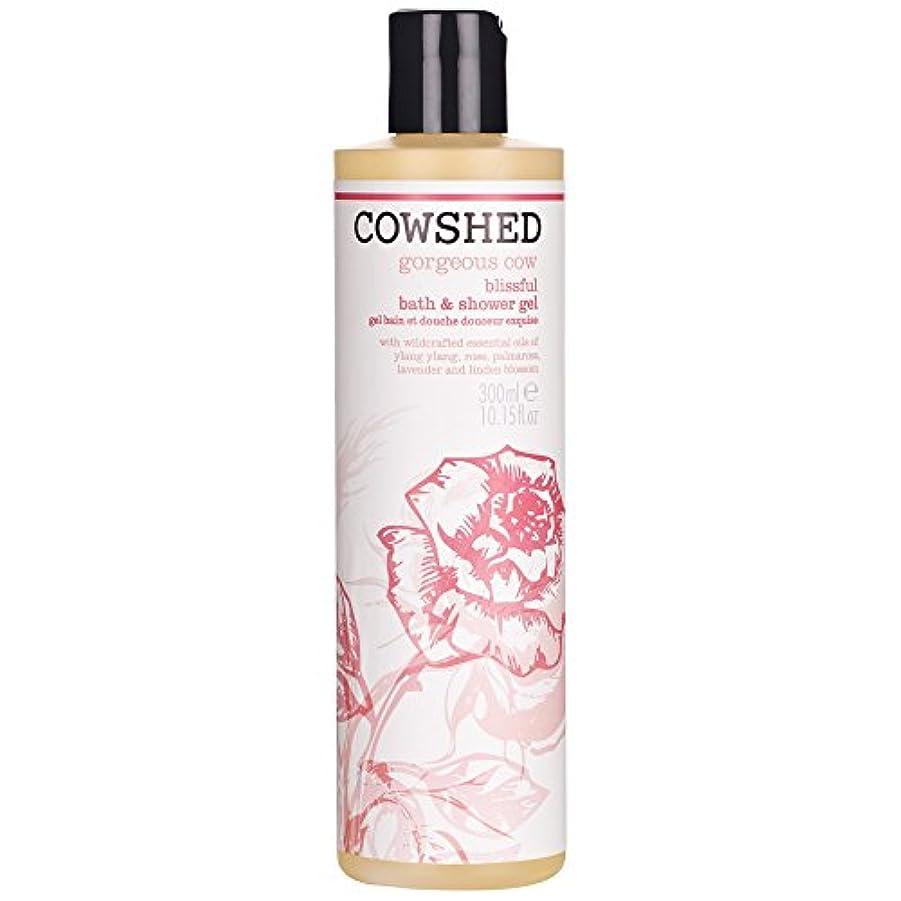 フォージ警告指紋牛舎ゴージャスな牛のバス&シャワージェル300ミリリットル (Cowshed) (x6) - Cowshed Gorgeous Cow Bath & Shower Gel 300ml (Pack of 6) [並行輸入品]