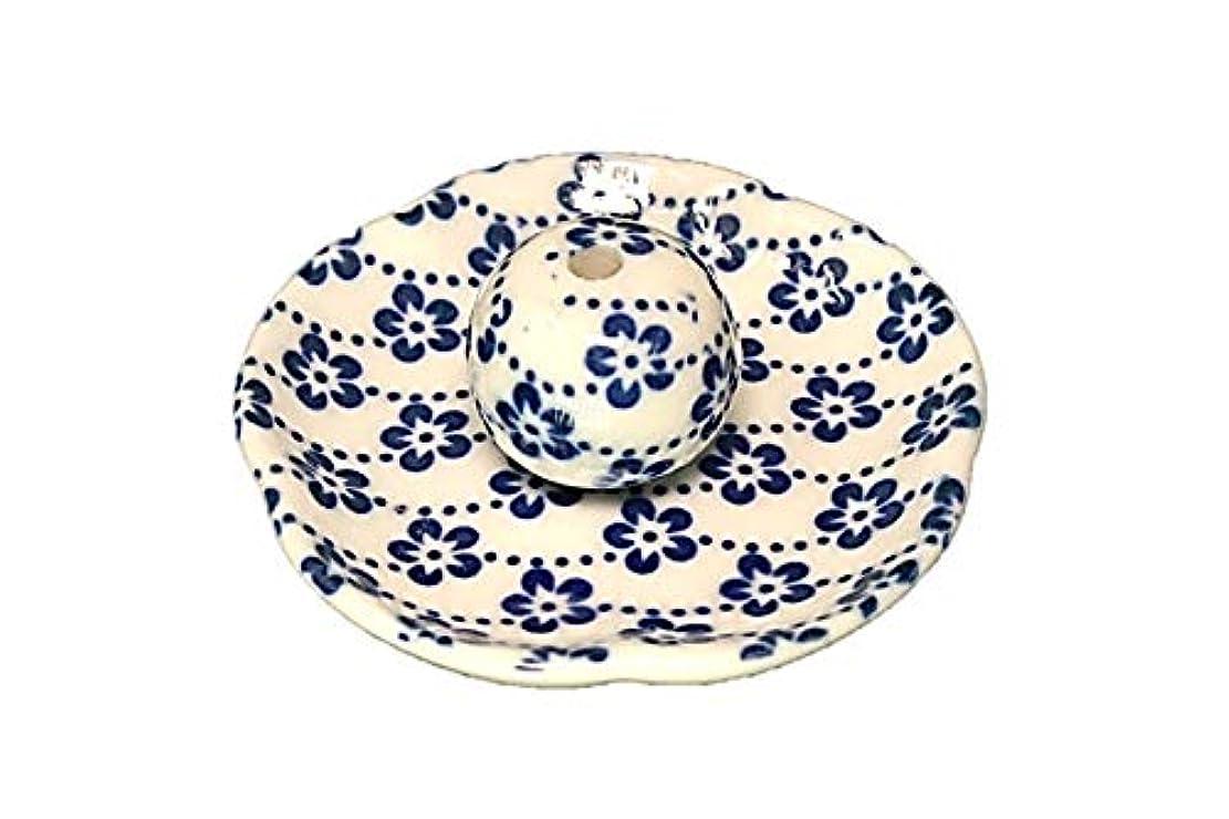 にやにや埋め込むミケランジェロ梅花 花形香皿 お香立て お香たて 日本製 ACSWEBSHOPオリジナル