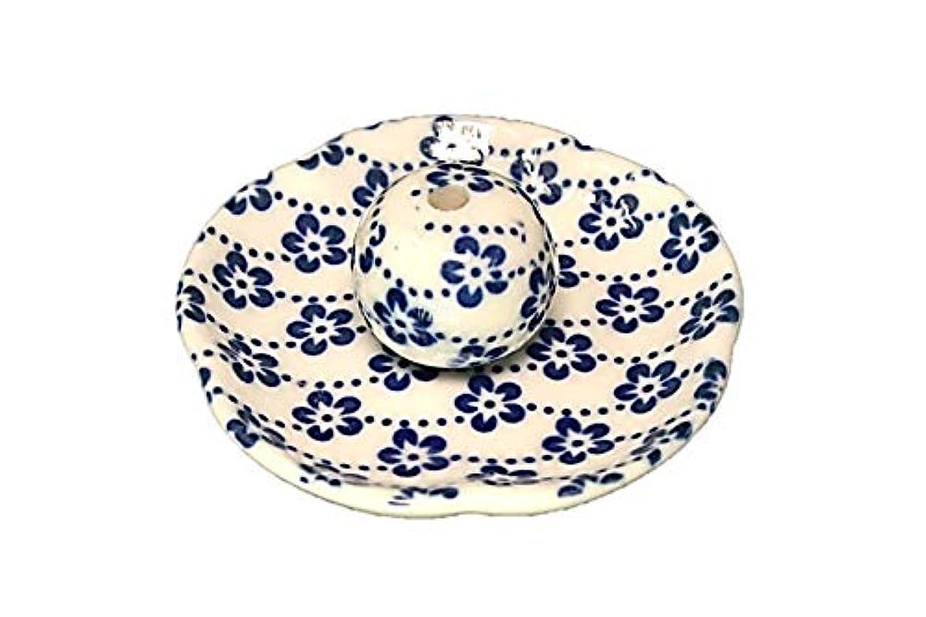 画面ひばりカップ梅花 花形香皿 お香立て お香たて 日本製 ACSWEBSHOPオリジナル