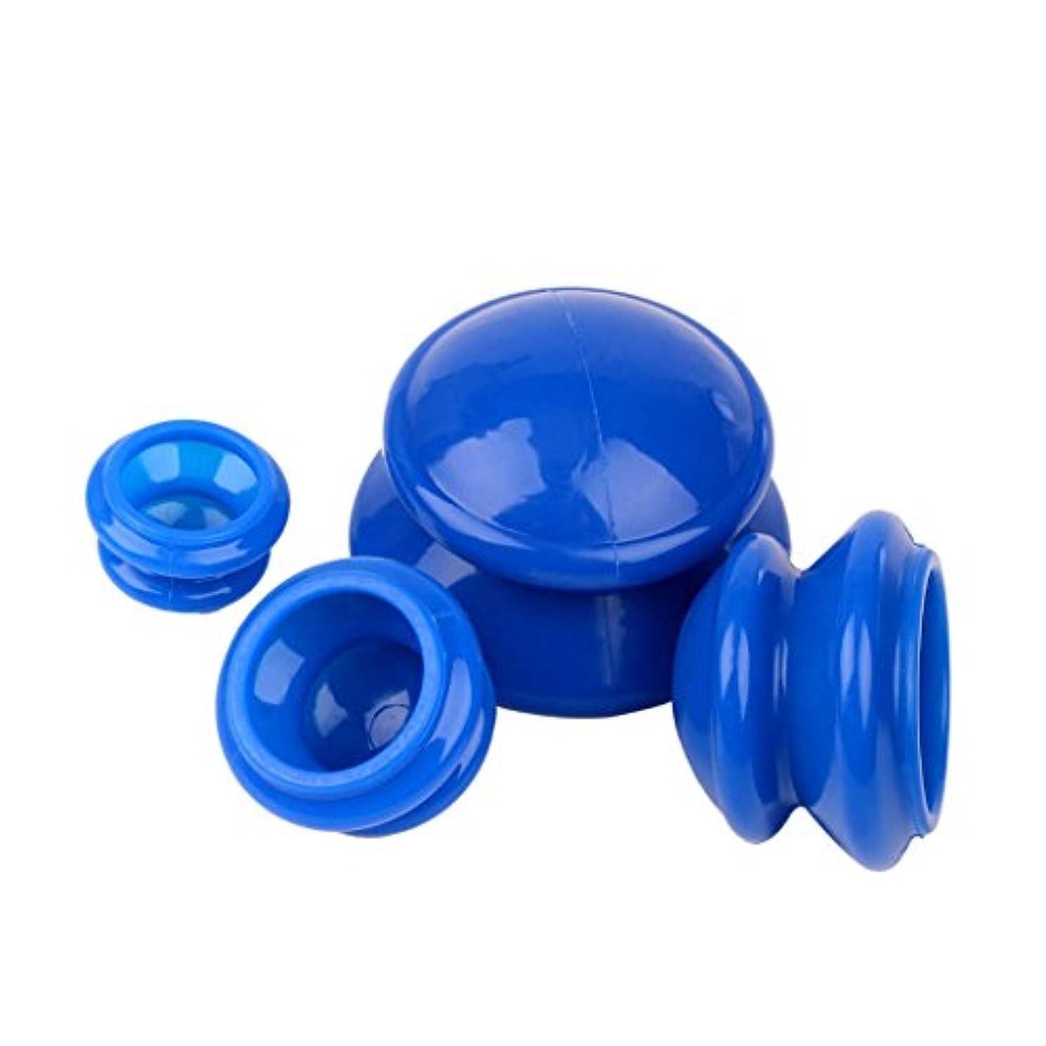 (inkint)マッサージ 吸い玉 カッピングカップ 4個セット バキュームカップ シリコーン製吸い玉 ネック 顔全身マッサージ フィットネスケア 血流促進 マッサージャー ブルー