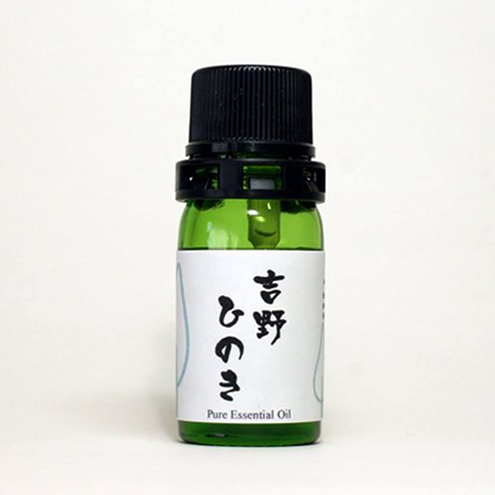 代わりに腸ペネロペ和精油 吉野ひのき(奈良県産) エッセンシャルオイル 5ml