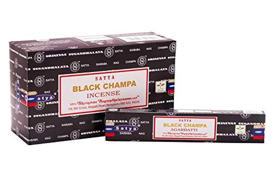 バラバラにする一時的震えサティヤ 黒 ナグチャンパ 15g 12個パック (12箱×15グラム)